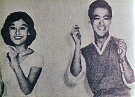 Lee Performing The Cha-Cha-Cha In 1958